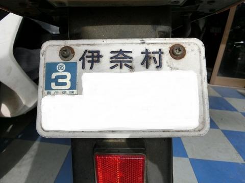 mbx50c02.jpg