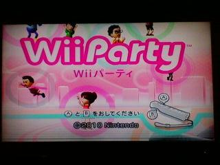 Wii Party ?