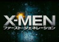 映画X-~1