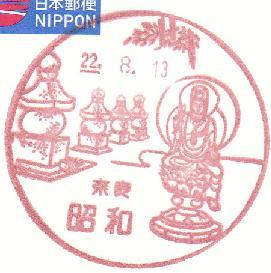 2011060502.jpg