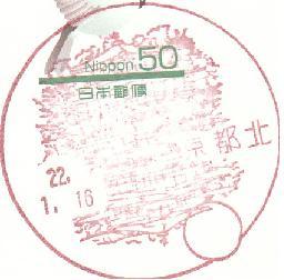 2011060702.jpg