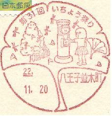2011061001.jpg