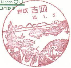 2011062801.jpg