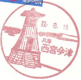 2011070102.jpg