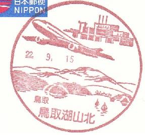 201111052.jpg