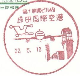 201111053.jpg