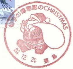 2011122501.jpg