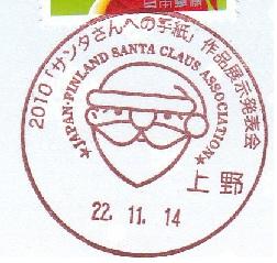 2011122502.jpg