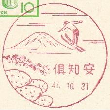 2012011201.jpg
