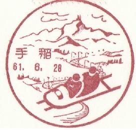2012011202.jpg