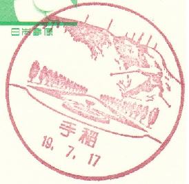 2012011203.jpg