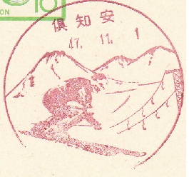 2012011204.jpg