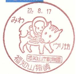 2012011901.jpg