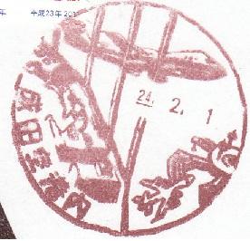 2012021601.jpg
