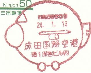 2012021602.jpg