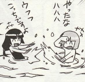 「キャッキャッ!ウフフッ!」