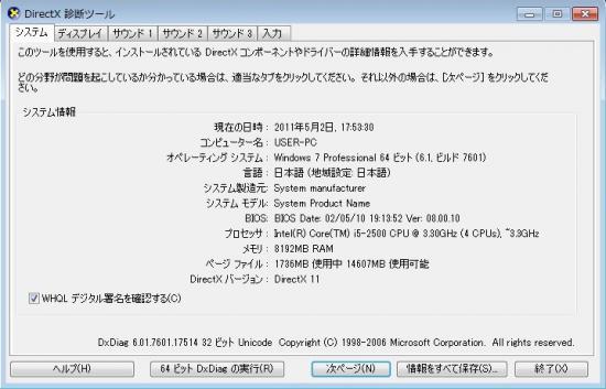 110502_04.jpg