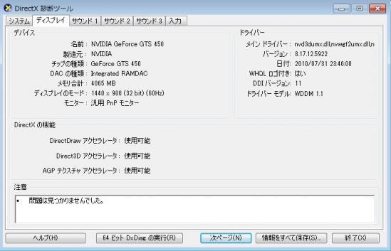 110502_05.jpg