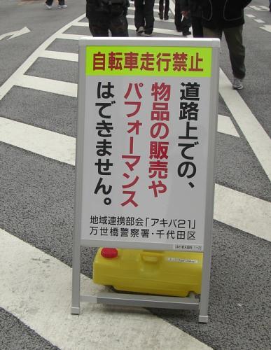 20110130_04.jpg