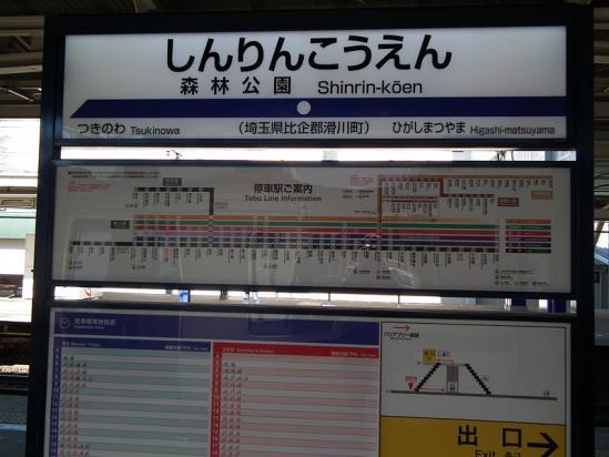 20110131_01.jpg