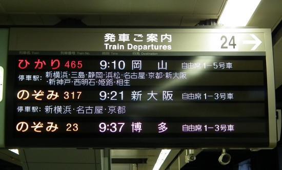20110204_01.jpg