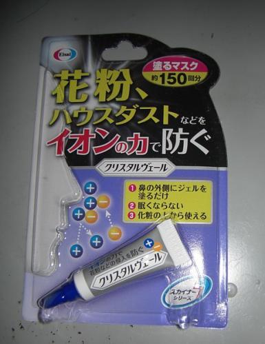 2011_0227.jpg
