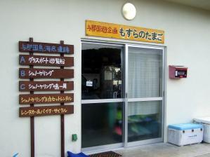1009_Mosura-104.jpg
