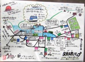 1009_Mosura-105.jpg