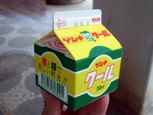 1009_Mosura-107.jpg