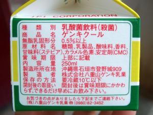 1009_Mosura-108.jpg