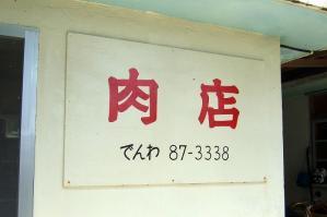 1009_Wakana_soba-102.jpg
