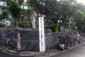 1009_Wakana_soba-108.jpg