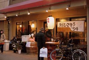 1301_Tachinomi_Hidezo-109.jpg