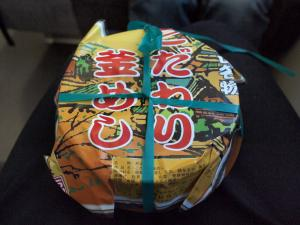 1303_Fukunoya-105.jpg
