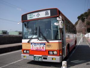 1303_Kuidoraku-103.jpg