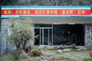 Keirin_zoo_0502-106.jpg