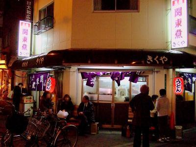 Kikuya_1003-9_mosaic.jpg
