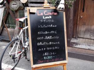 LeCaneton_1301-109.jpg
