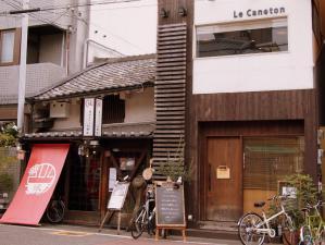 LeCaneton_1301-110.jpg