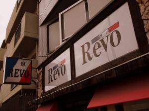 REVO_1301-102.jpg