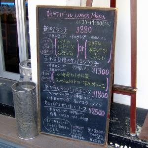 Shin-machi_Bar_1004-102.jpg