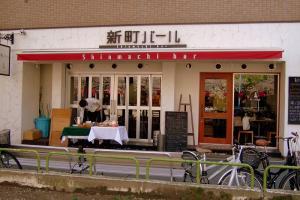Shin-machi_Bar_1004-110.jpg