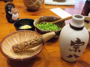 Souhachi_1104-103.jpg