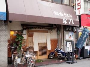 Souhachi_1104-107.jpg