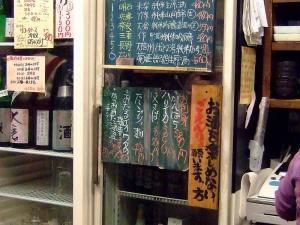 Tanakaya_1003-109.jpg