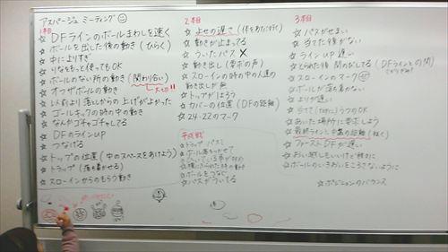 thum_2014_01_12_16_40_37.jpg