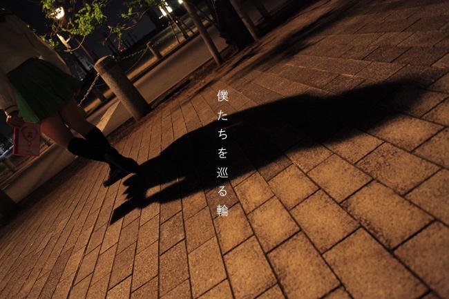 cd---5n-.jpg