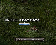 2013042502121647c_20130425111950.jpg
