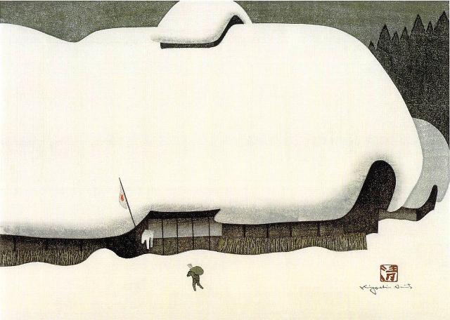会津の冬(57)