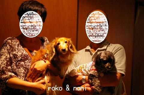 201352721ナミ&ロコ